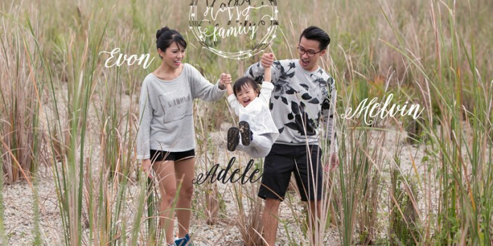 singapore-family-photography-mea0001